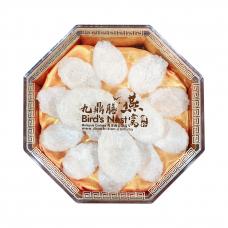 (100G) BIRD'S NEST 天然燕窝 [燕饼] 礼盒装