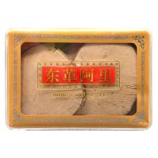 (BLACK) TONGKAT ALI SLICES IN GIFT BOX (250GRAM) - (黑) 东革阿里原根片礼盒装