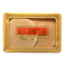 (YELLOW) TONGKAT ALI SLICES IN GIFT BOX (250GRAM) - (黄) 东革阿里原根片礼盒装