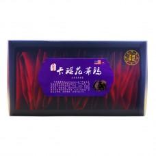 KACIP FATIMAH TEA 卡琪花蒂玛茶-女性天然草本植物精华 (25 SACHETS)