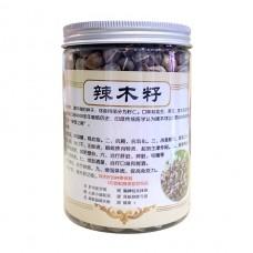 NATURAL MORINGA SEEDS 天然辣木籽 (240G)