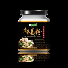 BENTONG GINGER POWDER (100% PURE NATURAL) 文冬姜粉(纯正天然)
