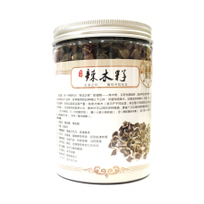 NATURAL MORINGA SEEDS 天然辣木籽 (240G)