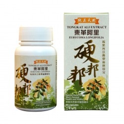 TONGKAT ALI EXTRACT 东革阿里萃取